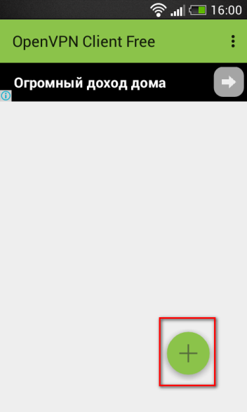 Файл:Openvpn-android-client-settings-step1.png