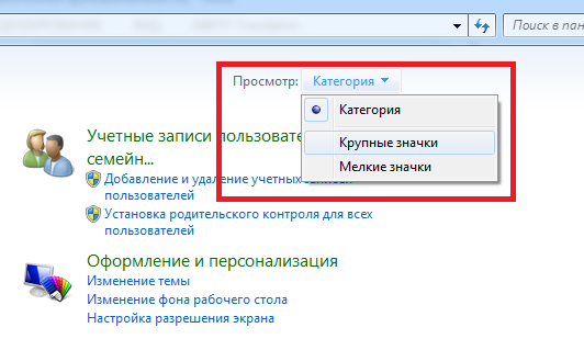 Файл:L2tp-Windows-client-settings-step2.png